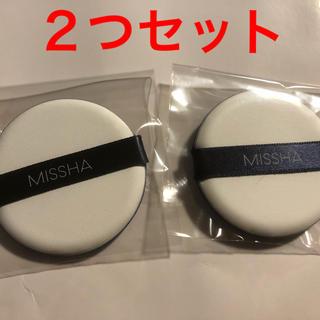 ミシャ(MISSHA)のミシャ エアイン パフ 新品2つセット(その他)