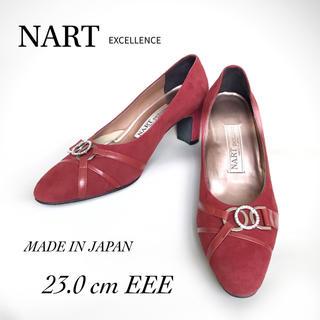 DIANA - 美品 NART EXCELLENCE パンプス 23cm 3E 幅広 日本製