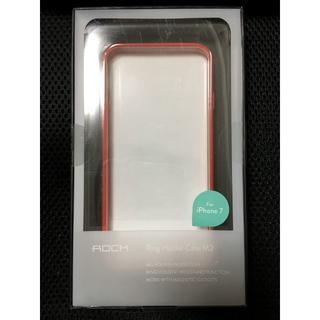 新品!iPhone7/8/SE2 専用 リングホルダー付きスタイリッシュケース(iPhoneケース)