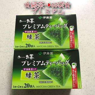 イトウエン(伊藤園)の伊藤園おーいお茶 緑茶プレミアムティーバッグ・40袋✨(茶)