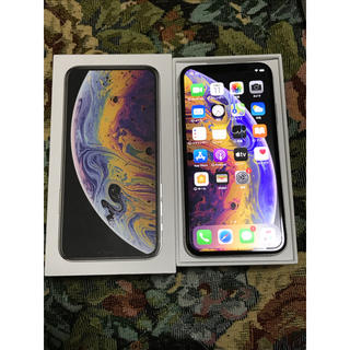 iPhone - iPhone XS 64GB au 美品