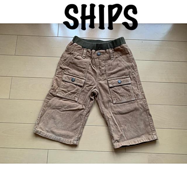SHIPS(シップス)のSHIPS コーデュロイハーフパンツ キッズ/ベビー/マタニティのキッズ服 男の子用(90cm~)(パンツ/スパッツ)の商品写真