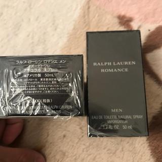 ラルフローレン(Ralph Lauren)のラルフローレン  ロマンスメン  ロマンス メン 50ml(香水(男性用))