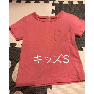 ロデオクラウンズワイドボウル(RODEO CROWNS WIDE BOWL)のロデオ★キッズ 無地Tシャツ ピンク S(Tシャツ/カットソー)