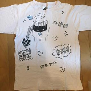 レピピアルマリオ(repipi armario)のレピピ Tシャツ 半袖(Tシャツ(半袖/袖なし))