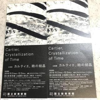 カルティエ☆国立新美術館(美術館/博物館)