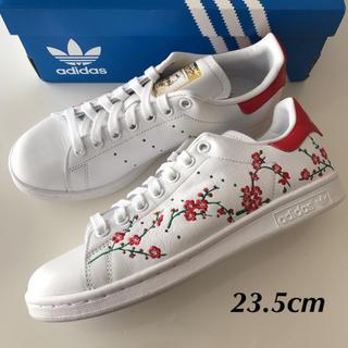 adidas - 希少!adidas スタンスミス 花柄 刺繍 白×赤 23.5cm