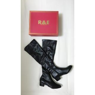R&E - 完全新品未使用!R&E ニーハイブーツ ローヒール