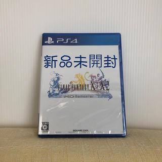 PlayStation4 - 【新品未開封】FINAL FANTASY X/X-2 HD Remaster