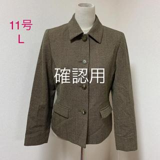 新品 東京スタイル ウール ツイード  ジャケ(テーラードジャケット)