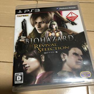 PlayStation3 - ps3 ソフト バイオハザード リバイバル
