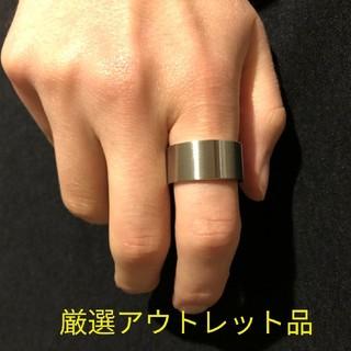 【厳選アウトレット品】極太 ワイド 平打リング【17サイズのみ】(リング(指輪))