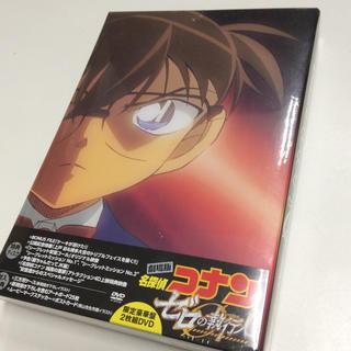小学館 - 新品未開封 劇場版 名探偵コナン ゼロの執行人 DVD