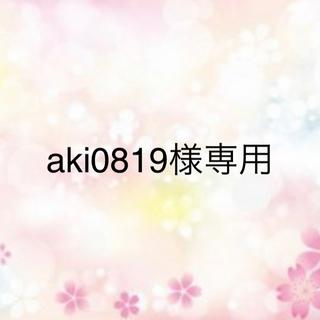 mikihouse - 【難あり】ミキハウス  新品   トレーナー    130cm