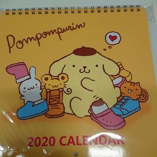 ポムポムプリンカレンダー 2020年(カレンダー/スケジュール)