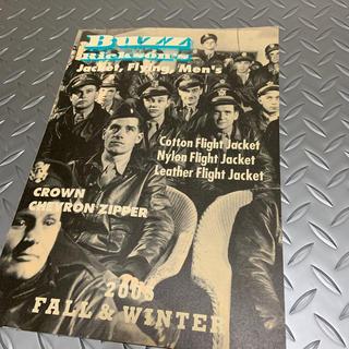 バズリクソンズ(Buzz Rickson's)のバズリクソンズ 2005年秋冬カタログ 新品(ファッション)