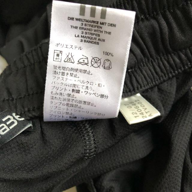 adidas(アディダス)のadidas アディダス ハーフパンツ トレーニングパンツ トレパン スポーツ/アウトドアのサッカー/フットサル(ウェア)の商品写真