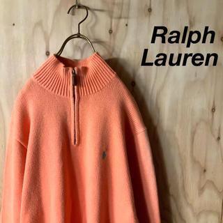 POLO RALPH LAUREN - RALPH LAUREN ビッグシルエット ハーフジップ コットンニット