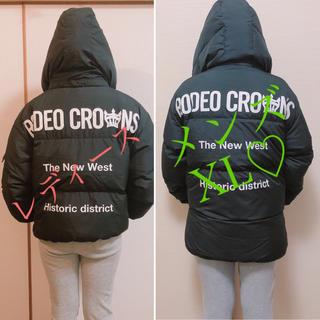 ロデオクラウンズワイドボウル(RODEO CROWNS WIDE BOWL)のRCWB✳︎阿倍野109限定メンズマシュマロブルゾン✳︎売約済み差額分です⭐️(ダウンジャケット)