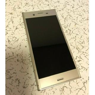 Xperia - Xperia XZ1 Silver 64 GB★SIMロック解除済み★おまけ付き