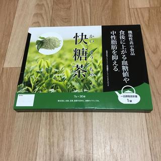 快糖茶 2箱(30袋×2)(ダイエット食品)