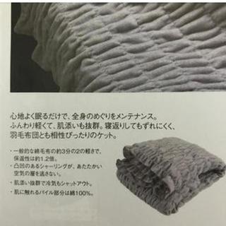 ポーラ(POLA)のオルガヘキサ シャーリングケット 11/15限定価格(その他)