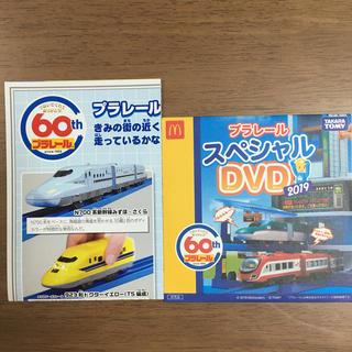 マクドナルド(マクドナルド)のハッピーセット  プラレール DVD 車両MAP(その他)