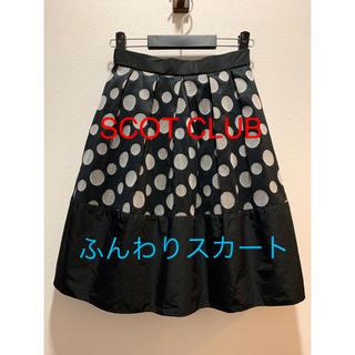スコットクラブ(SCOT CLUB)のふんわりドット⭐️SCOT CLUB Petit Maison★タック スカート(ひざ丈スカート)