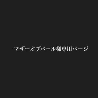 トヨタ - CH-R ミニカー ツートン TOYOTA