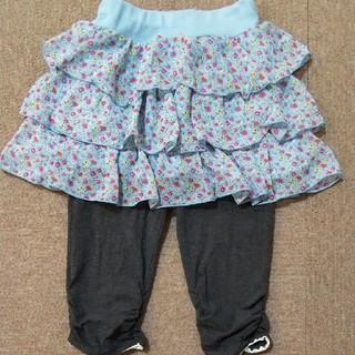 サンカンシオン(3can4on)の3can4on   スカート付きズボン120(スカート)