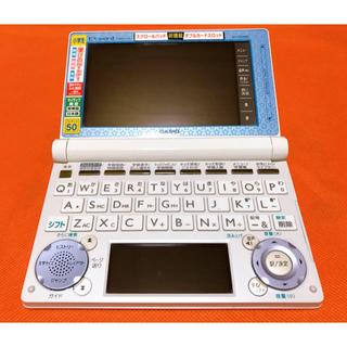 CASIO - 電子辞書 EX-word XD-D2800