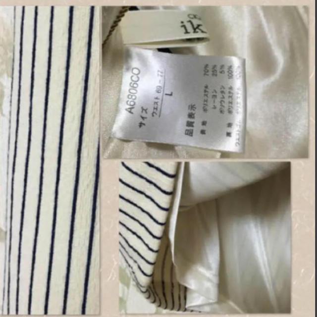 ikka(イッカ)の【未使用】ikkaストライプタイトスカート レディースのスカート(ひざ丈スカート)の商品写真