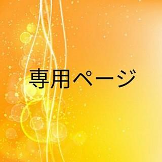 mt - 【新品】mt 限定wrap 木箱 ラッピングペーパー