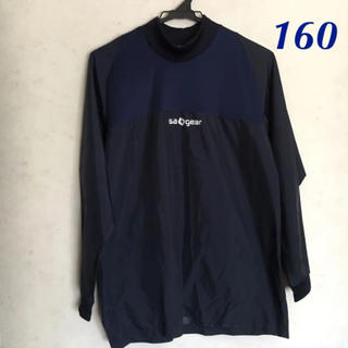 野球 ジャンパー 160