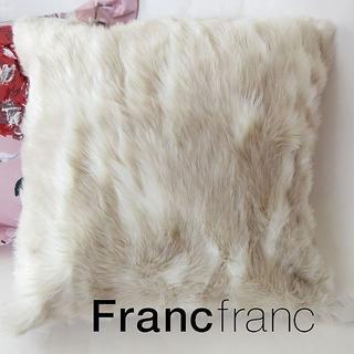 Francfranc - 定価3500円🌠新品 秋冬▷◁フランフラン クッションカバー❤ベヌス