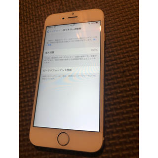 Apple - iPhone6s 64gb バッテリー100%