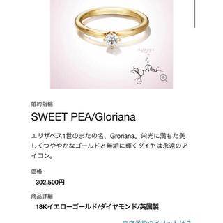 ヴァンドームアオヤマ(Vendome Aoyama)の18k ダイヤリング (リング(指輪))
