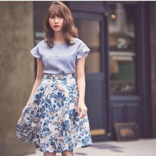 JUSGLITTY - タグ付き グラデ大花プリントスカート