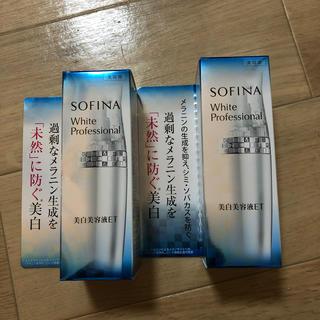 ソフィーナ(SOFINA)のソフィーナ  セット(美容液)