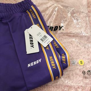 NIKE - NERDY ジャージ パープル 紫