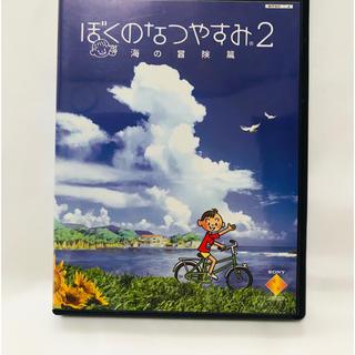 PlayStation - 【中古品】ぼくのなつやすみ 2 プレステーション