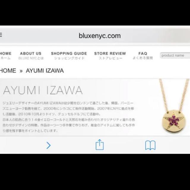 AHKAH(アーカー)のAyumi Izawa デザイン ピアス 14K ゴールド レディースのアクセサリー(ピアス)の商品写真