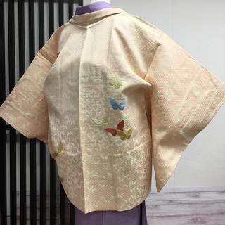 正絹 薄ピンク地 蝶々刺繍羽織