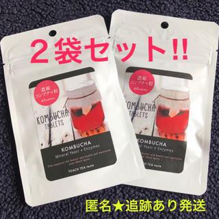 2袋★コンブチャ粒タブレット(ダイエット食品)