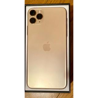 Apple - Iphone 11 Pro Max 512 Gb