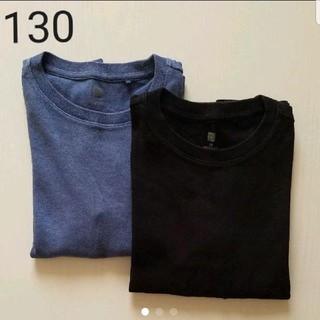 UNIQLO - ユニクロ ロンT 130×2枚(BLACK&BLUE)