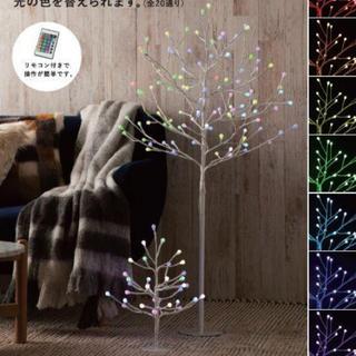 Francfranc - 120cm【新品・未使用】フランフラン クリスマスツリー ツリー ボールライトa