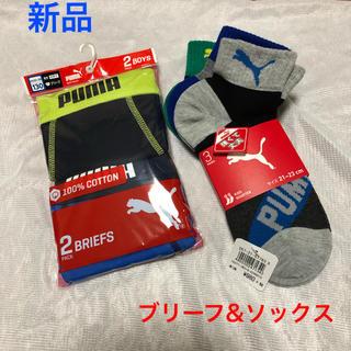 プーマ(PUMA)のプーマ ソックス(21〜23cm)&ブリーフ(130)(靴下/タイツ)