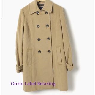 green label relaxing - グリーンレーベルリラクシング ウールロングコートL キャメル