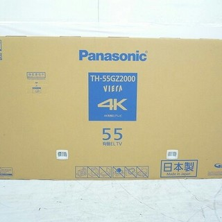 Panasonic - 未使用Panasonic TH-55GZ2000 有機EL 4K対応 55V型